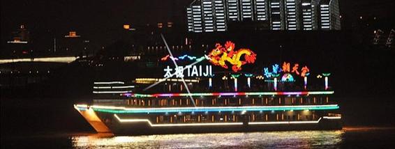 重庆夜景大赏