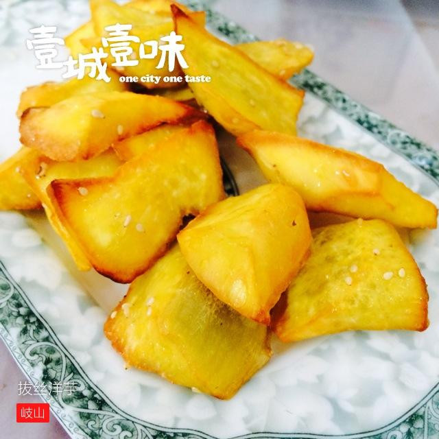 西安成都上海【吃在路上-之旅暴走广场】点评重庆美食美食文峰图片