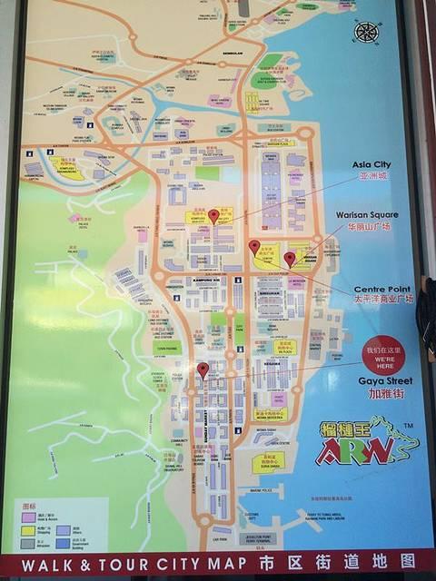 亚庇市区的地图.看不清不要紧,到了当地,机场,导游都有的.