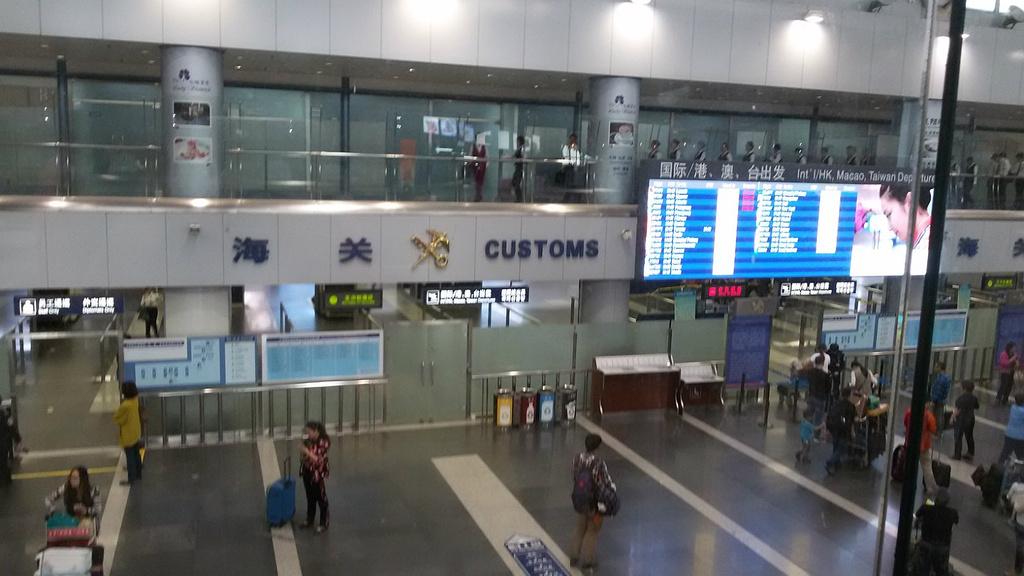 下午从北京机场出发._首都国际