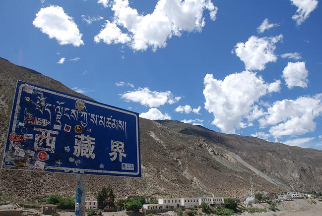 六月流连西藏自驾游_拉萨v攻略攻略_自助游攻略_去自由行苏州到海南攻略图片