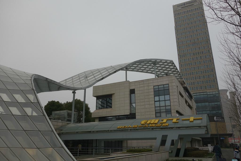"""""""上海外滩英迪格酒店不仅坐拥浦江"""