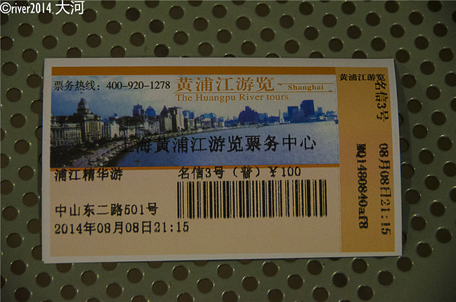 两日一夜游上海,穿越古今中外。_上海旅游攻略大全攻略霸三国