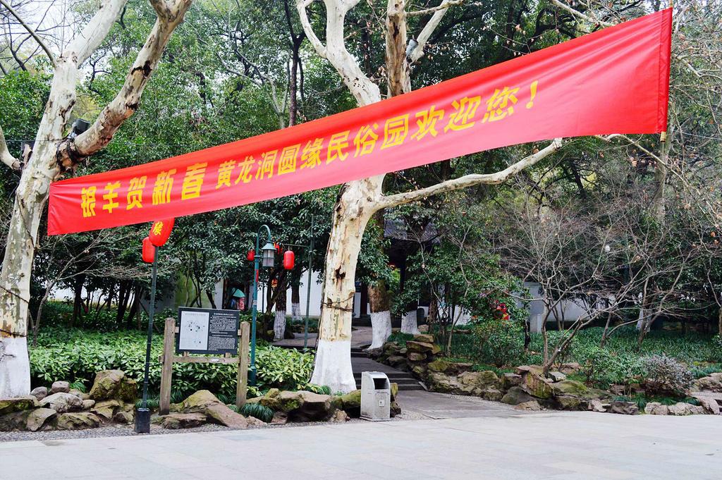 从杭州汽车西站可以乘坐49路到杭大路站