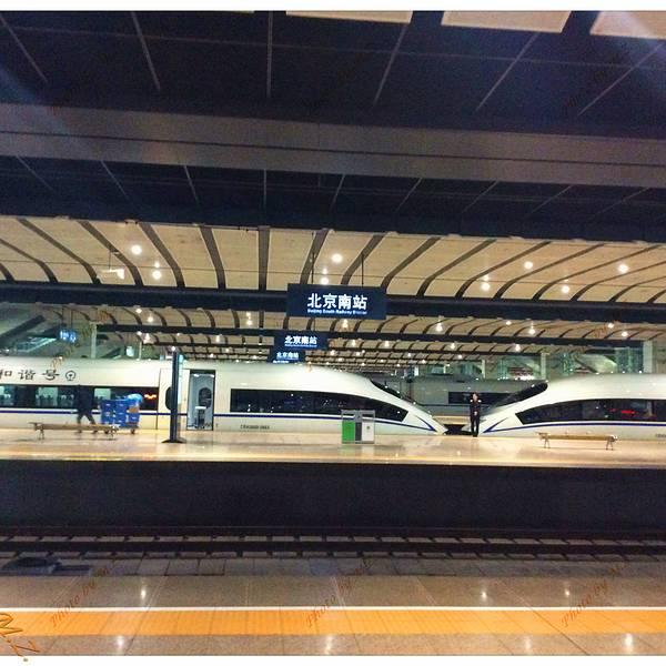 津京城际高速铁路开通之后,才正式启用的北京南站作为高铁站.
