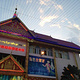 勐巴拉娜西艺术宫
