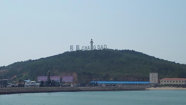 蓬莱长蓬客码头-长岛码头图片