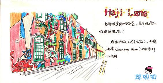 樱花国吃货召集令#新加坡手绘手账游记