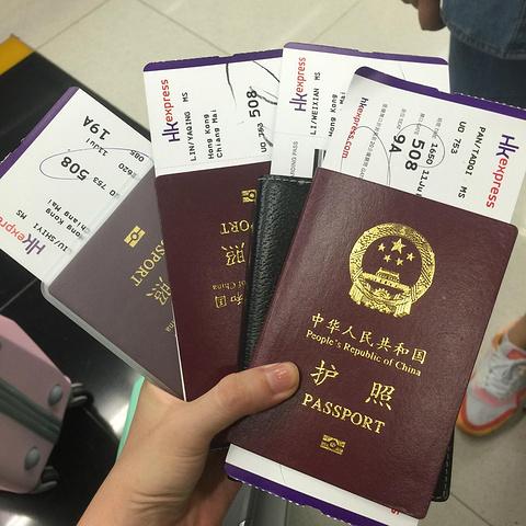 携程国际飞机票查询官网为您提供香港国际机场航班查询以及到达
