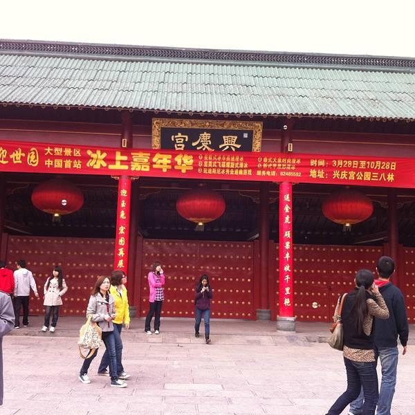 兴庆宫公园,是西安城内最大的城市遗址公园,因为里面既有很多休闲娱乐
