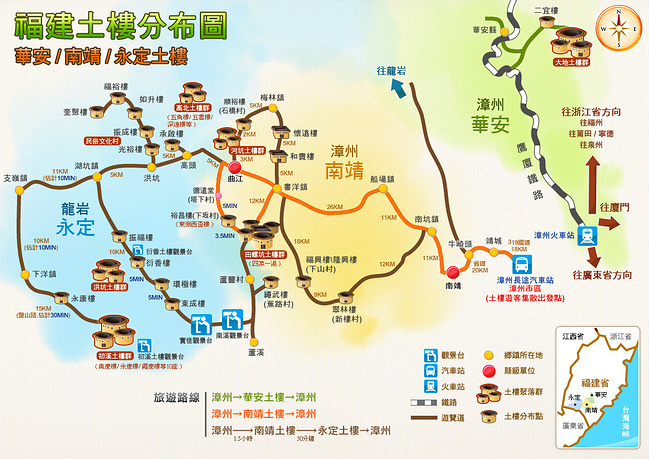 qunar.com/youji/6228733