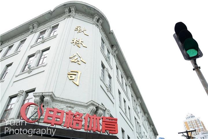 以秋林公司为核心的秋林商圈是哈尔滨非常繁华的商圈之一,周围有很多图片