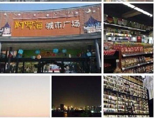 绝对不走游客路线的杭州之美大美食厦门V图片