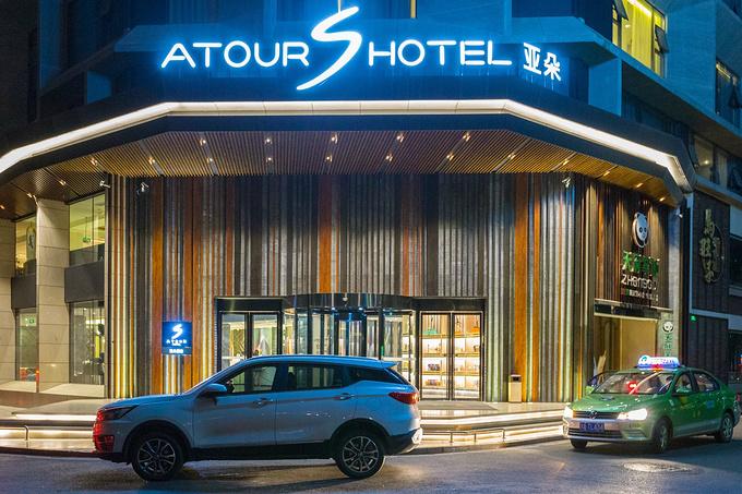 亚朵s酒店(成都太古里店)图片