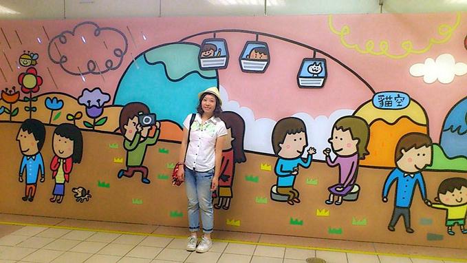 台湾风景儿童图画
