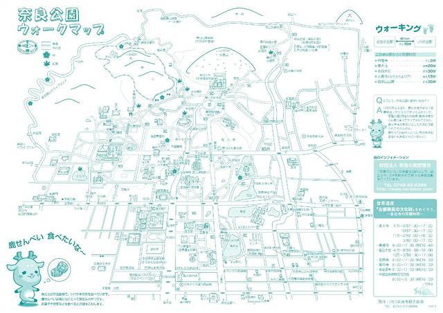 奈良公园地图