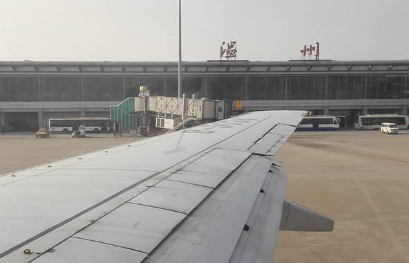 龙湾温州国际机场到火车站要多久时间啊别喂猴子天堂山图片