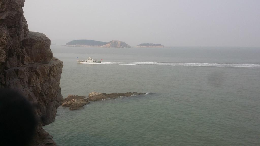 """""""总评:长岛最有特色最值得一去的景区.位._九丈崖""""的评论图片"""