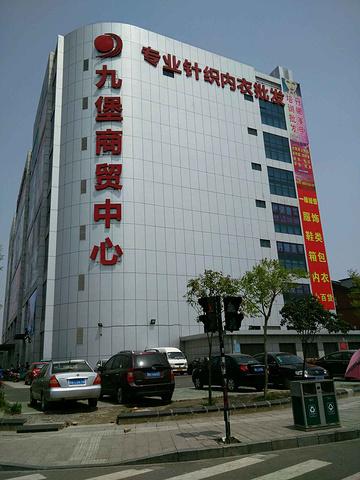 杭州汽车客运中心站高清图片