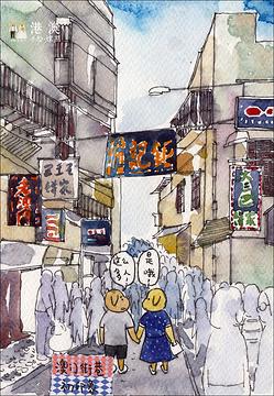 繁华街道手绘图片
