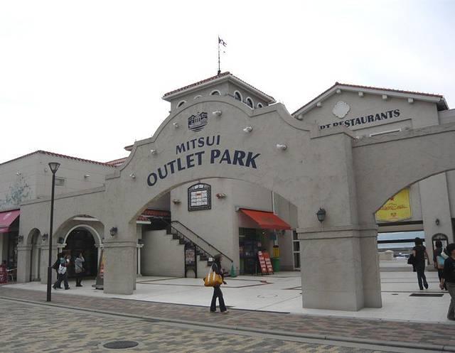 三井奥特莱斯购物城(札幌北广岛)
