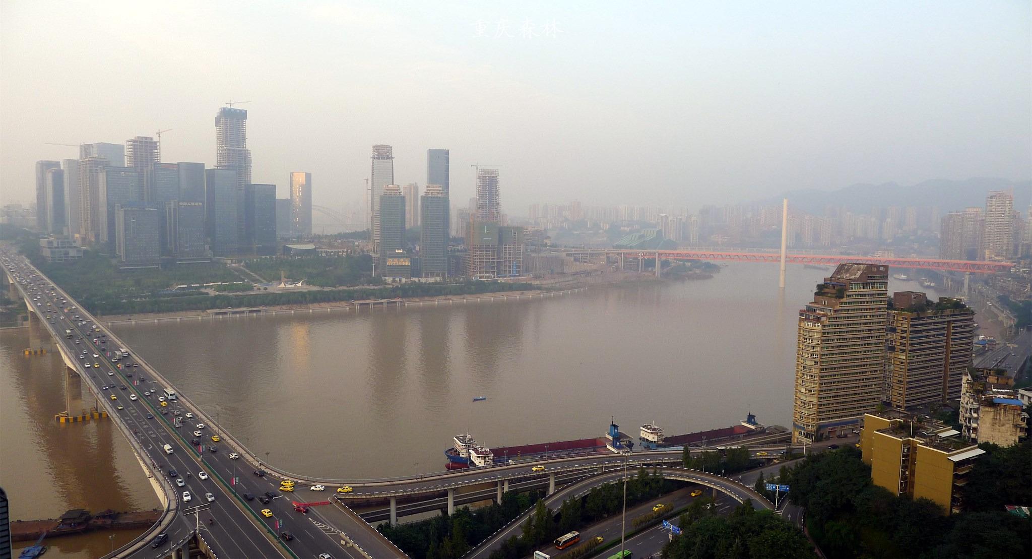 在重庆,武隆度过国庆节