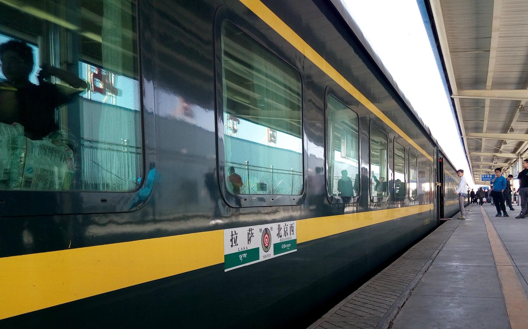 火车两点透视图