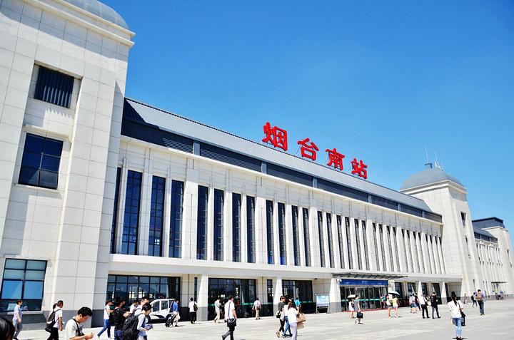 好在烟台南站有城际大巴与公交车直达市中心,这一点还是很nice的!