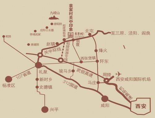 袁家村地图
