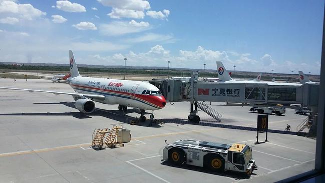 到达银川河东国际机场