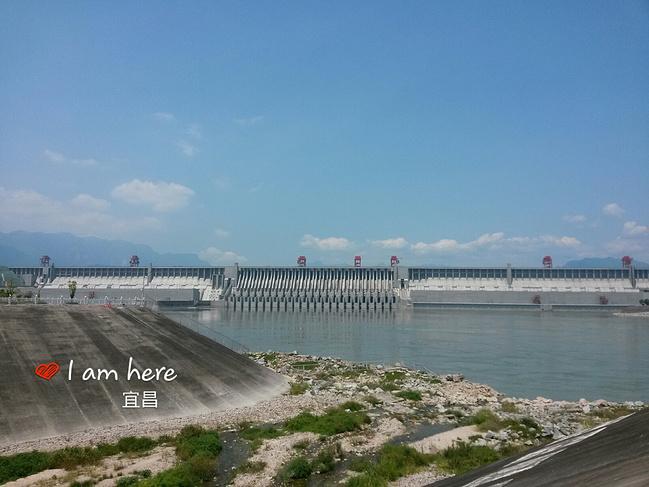 长江三峡大坝 向往很久的地方