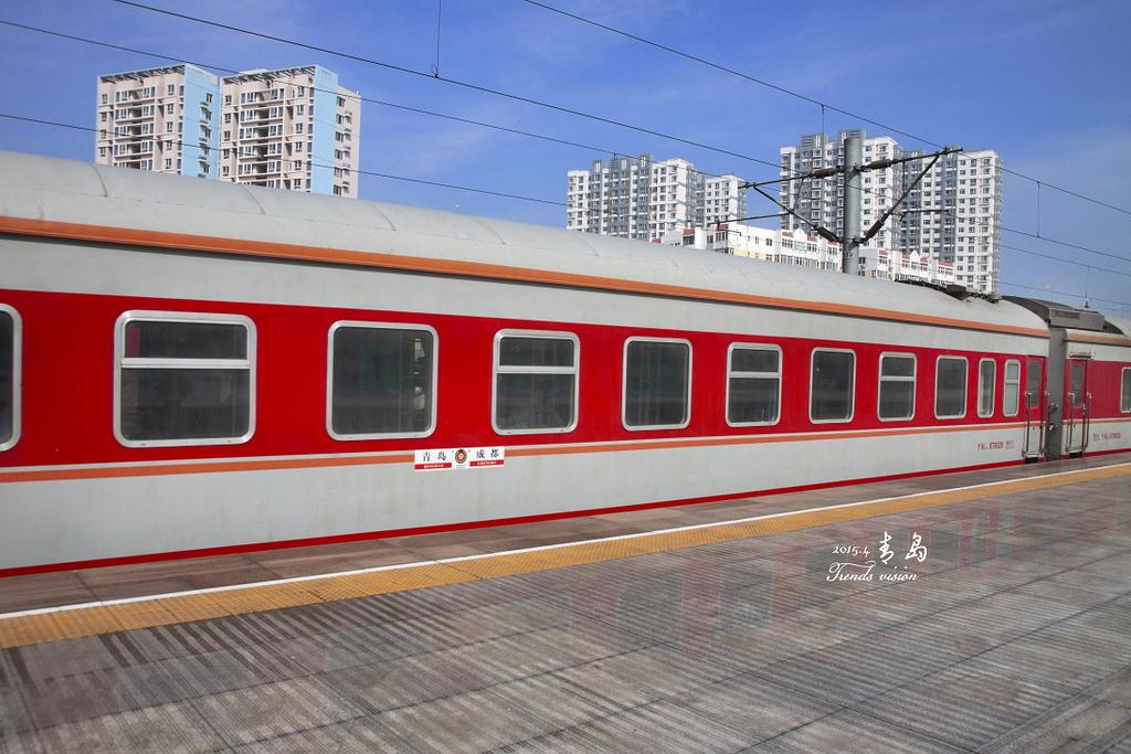 2015青岛火车站_v门票门票_攻略_地址_游记点手泰坦游攻略之旅图片