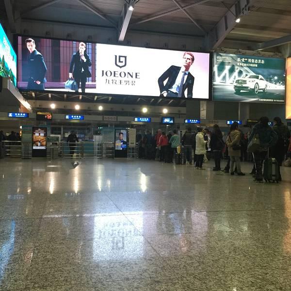 大连国际机场