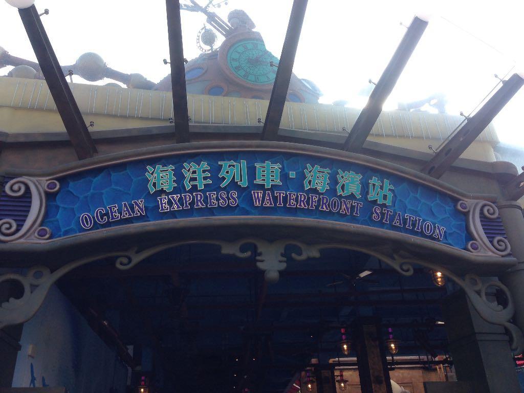 2019香港攻略海洋游玩建议,攻略游玩公园:1天时间笑傲江湖魔兽图片