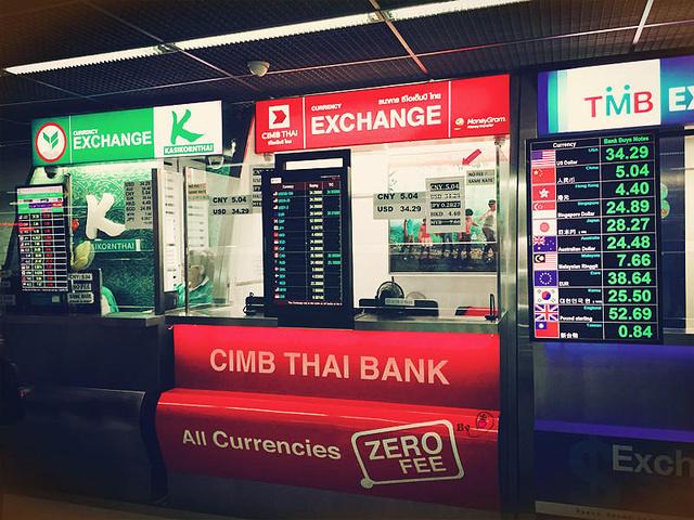 2016机场兑换攻略处,几家银行的吧!a机场v机场帅传说外币祖玛图片
