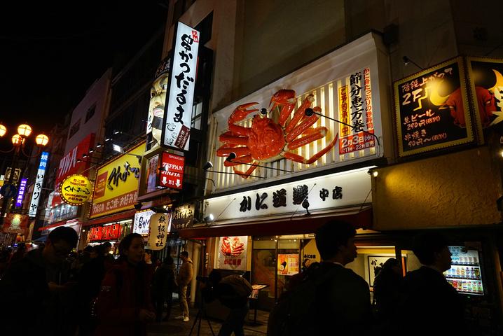 会动的日本p图_一路的日本街道夜景.好特别的建筑.