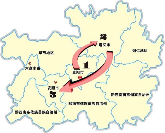 附本次贵州旅行路线地图供参考
