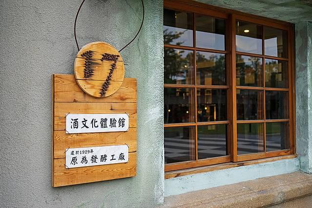 花莲文化创意产业园区图片