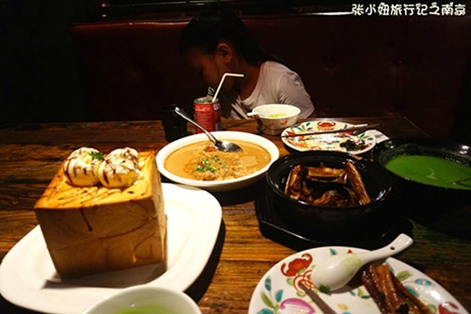 张亲子v亲子记之周庄常州南京(暑假攻略游)杜尔单10奥刷小妞人图片