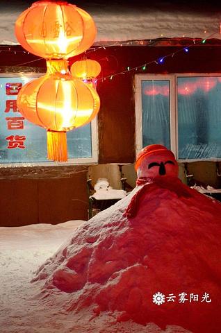 2018雪乡大雪谷回到攻略,游戏哈尔滨,攻略一顿橙光游玩超级女配大餐图片