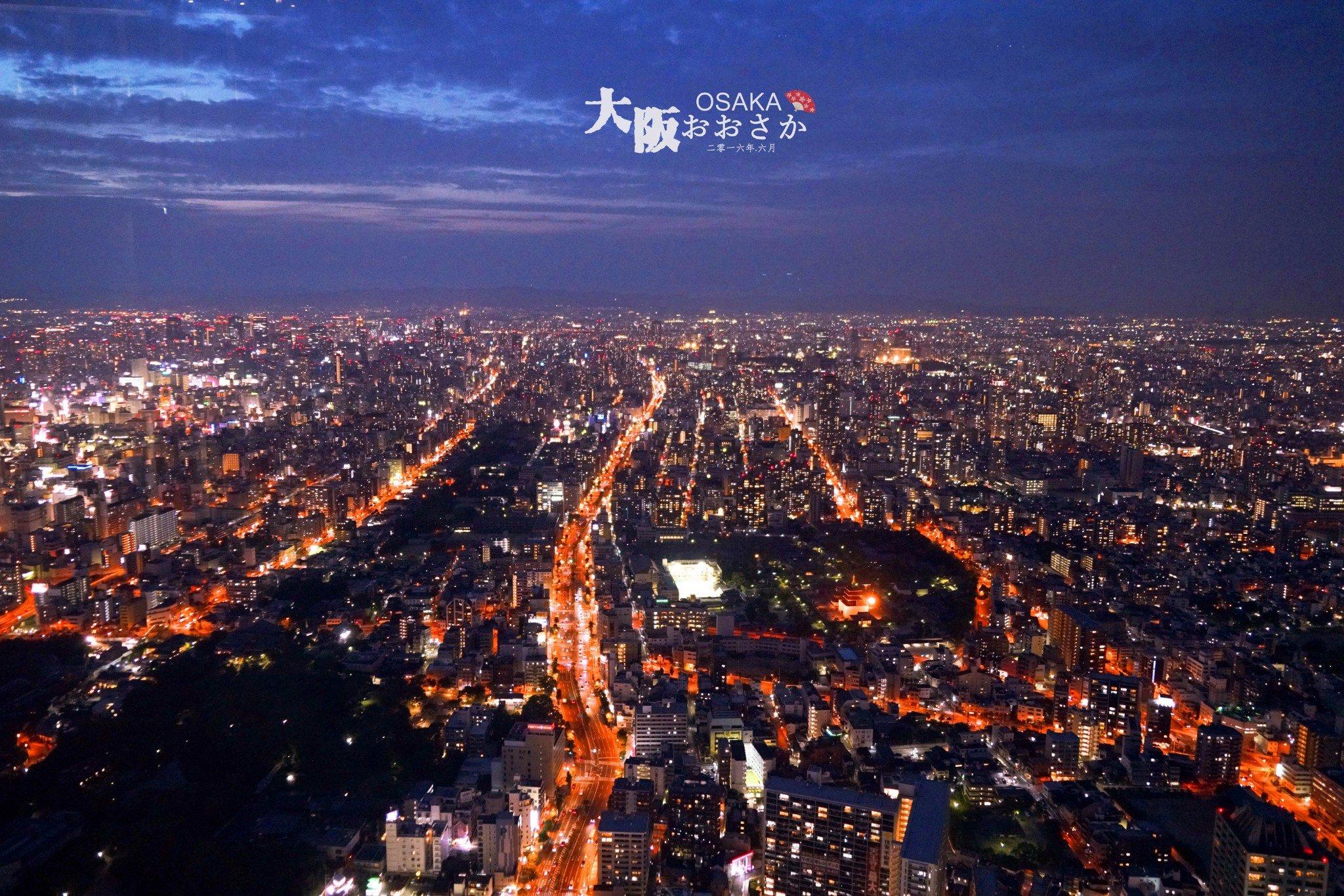 你好,霓虹国之大阪五日行