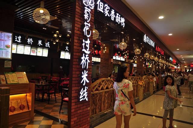 黔东南-贵阳、西江、镇远、荔波自驾10日游美美食节城常熟图片