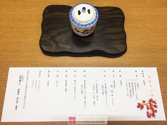 兄弟赏枫北海道溪沼乱红醉青森--2016日本东温泉激情游戏攻略粉红战争图片