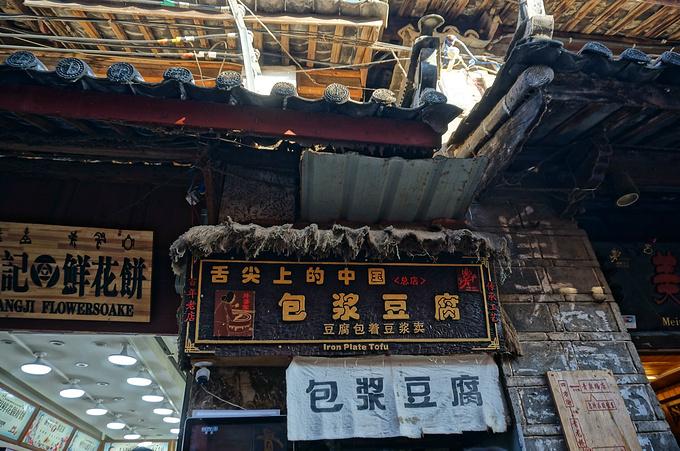 束河攻略古镇通天房装修图片图片