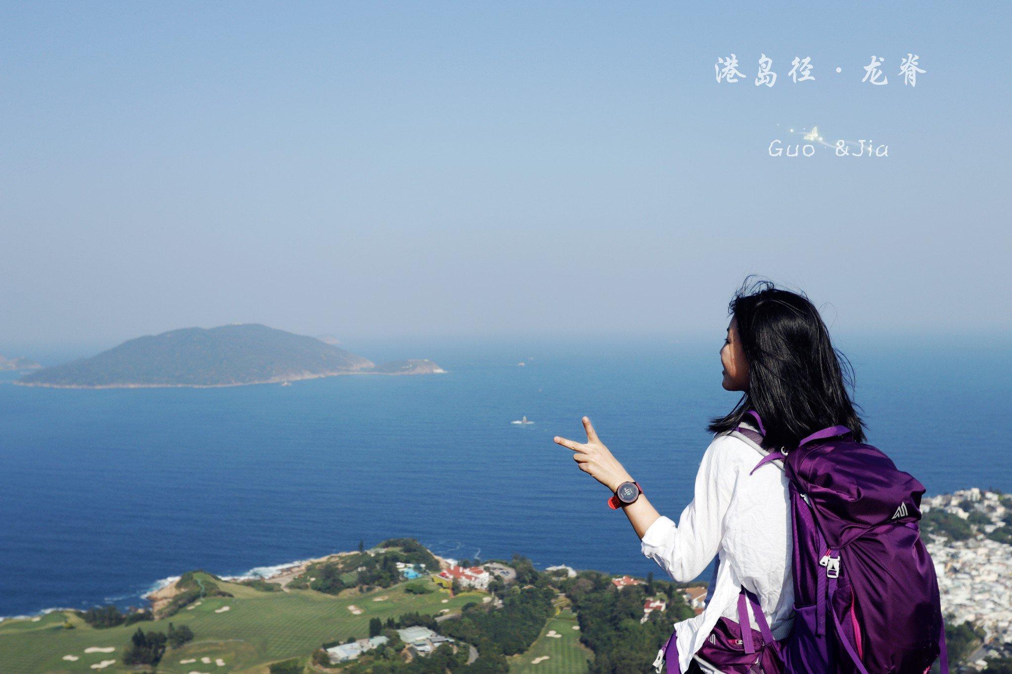 香港·港岛径第八段(龙脊线)+南丫岛的恋恋风情