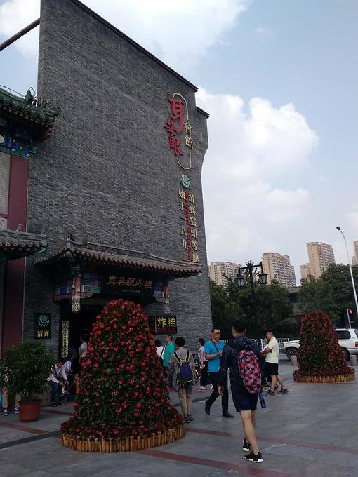 天津动物园图片