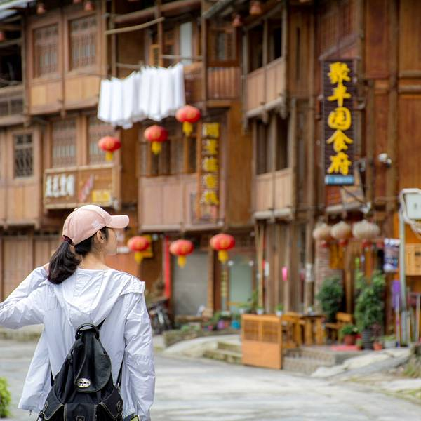 2018肇兴门票_v门票地址_攻略_游记_美食点评的侗寨好吃哪些有常州新世纪图片