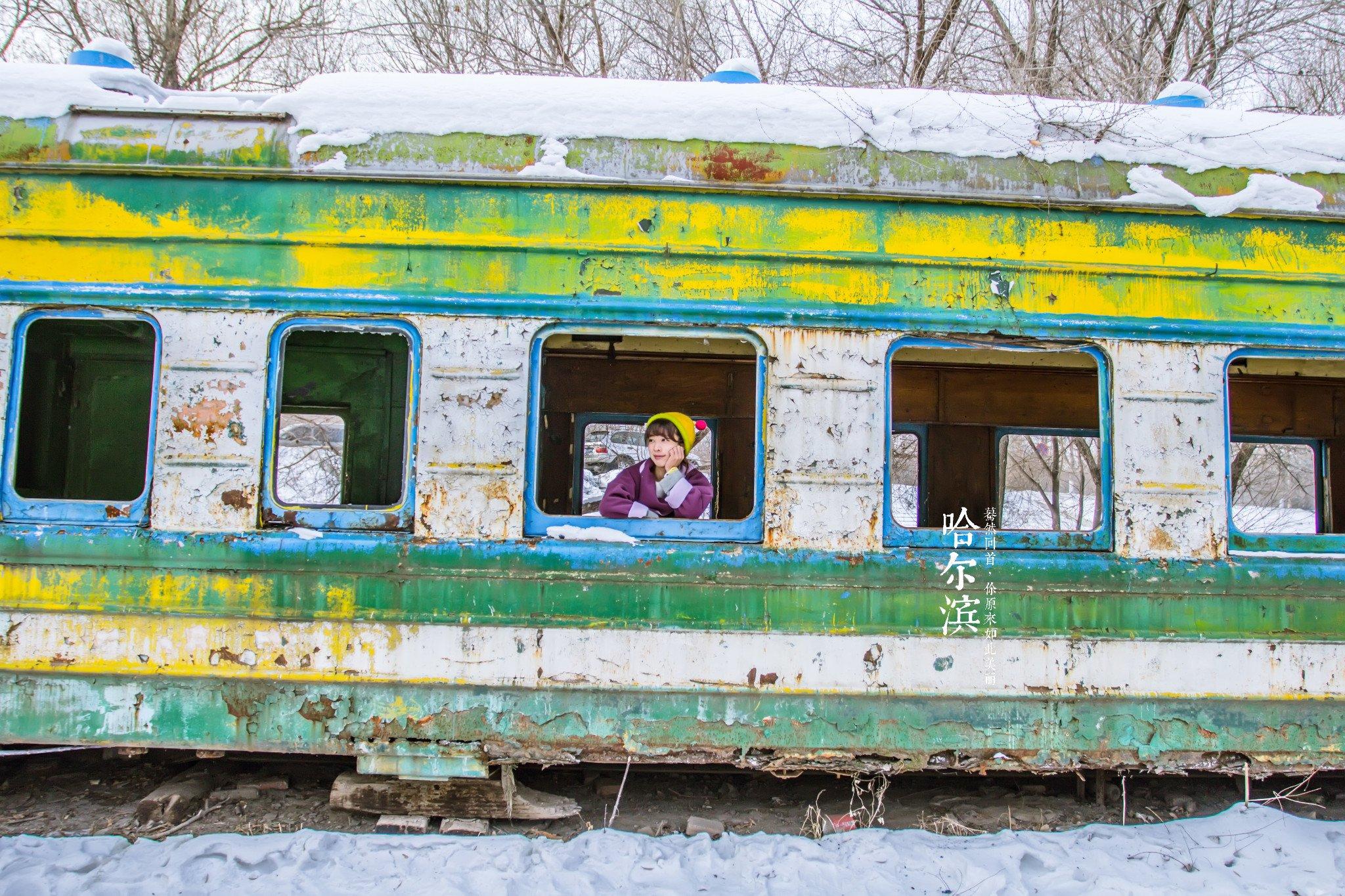 哈尔滨—蓦然回首,你原来如此美丽