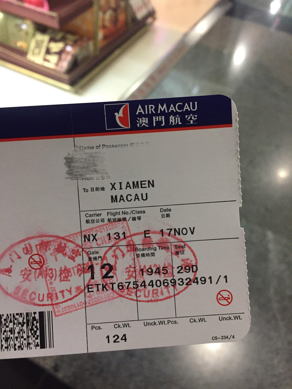 这个班次的飞机是一日飞机中最便宜的航班,20:15-22:05.