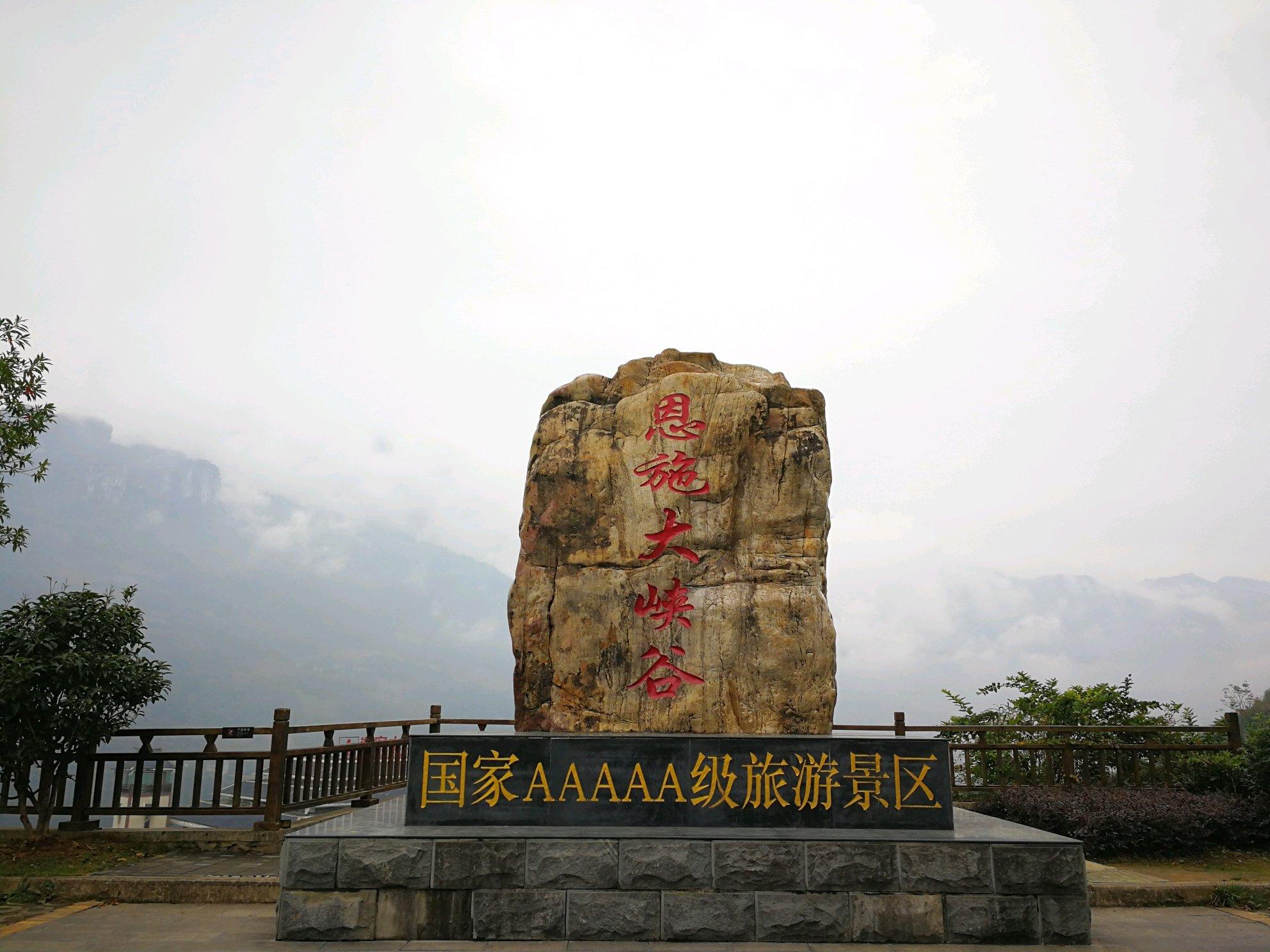 2019迷城河地缝游玩攻略,云龙大峡谷主要景点东京恩施全攻略